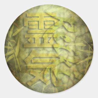 REIKI / bamboo design Round Sticker