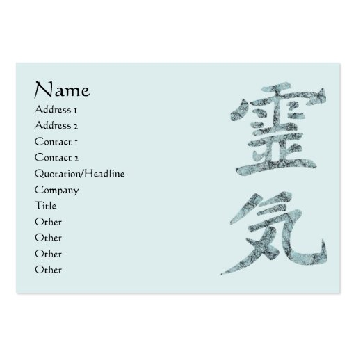 Reiki Business Card Template