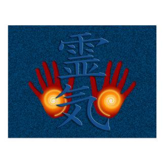 Reiki Hands Postcard