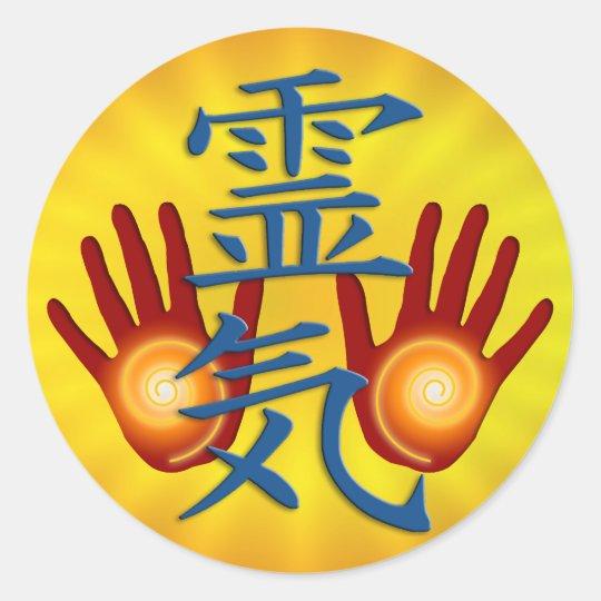 Reiki Hands | yellow radial Round Sticker