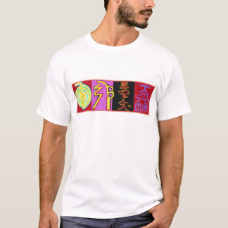 Reiki Healing Men's Basic T-Shirt
