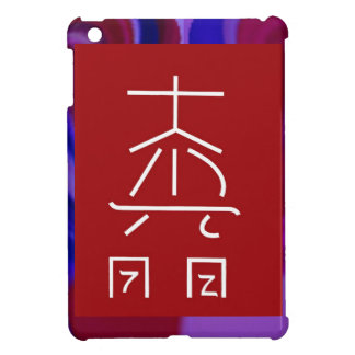 Reiki Healing Symbol TEMPLATE Replace Background iPad Mini Covers