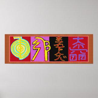Reiki Healing Symbols 2010 Print