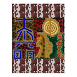 REIKI Healing Symbols Vintage Style original COLOR Postcard