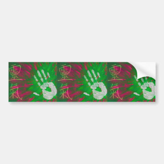 Reiki - Healings Hand Bumper Sticker