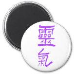 Reiki Magnet (Japanese Lettering)
