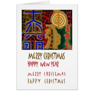 REIKI Main Healing Symbols Greeting Card
