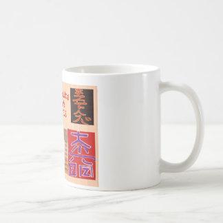 REIKI Master Healing ART Symbols - by NAVINJoshi Basic White Mug