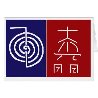 REIKI Master Symbol : COSMIC  Healing Practioner Card