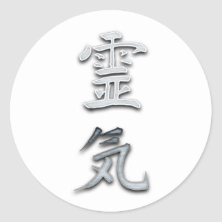 Reiki (old Japanese sign) Classic Round Sticker