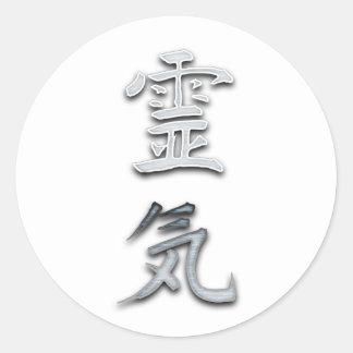 Reiki (old Japanese sign) Round Sticker