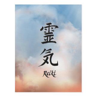 Reiki Postcard