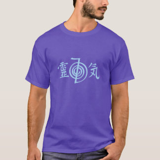 Reiki Power Symbols Men's White T-Shirt