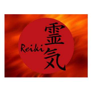 Reiki - red postcard