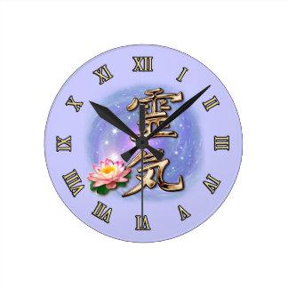 Reiki Round Clock