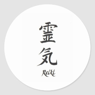 Reiki Sticker