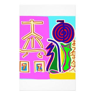 Reiki Symbol Art by Navin Joshi Stationery
