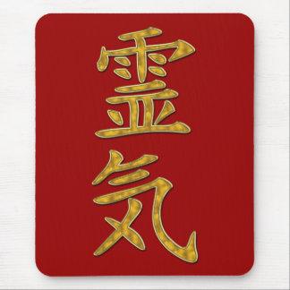 REIKI Symbol gold Mouse Pad