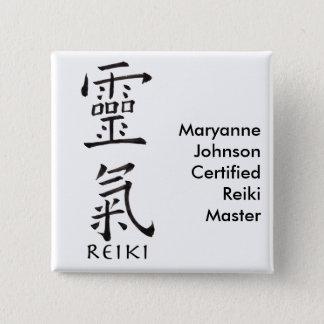 Reiki Symbol in Black Ink 15 Cm Square Badge
