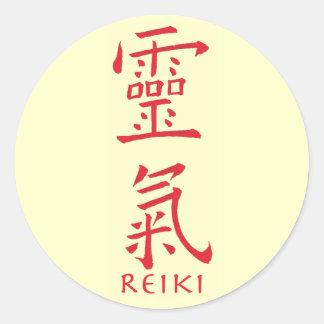Reiki Symbol in Red Ink Round Sticker