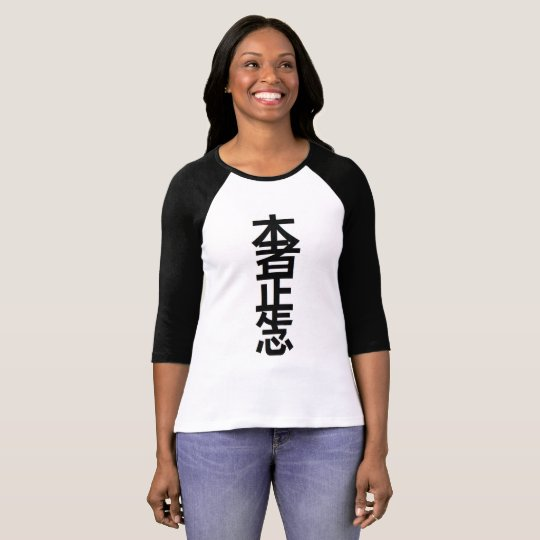 Reiki symbol Japanese Kanji women's t-shirt