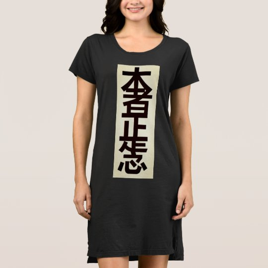 Reiki symbol Japanese Kanji women's tunic Dress
