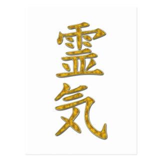 REIKI Symbol Post Cards