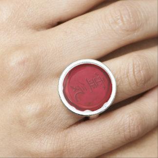 REIKI Symbol red wax seal Ring