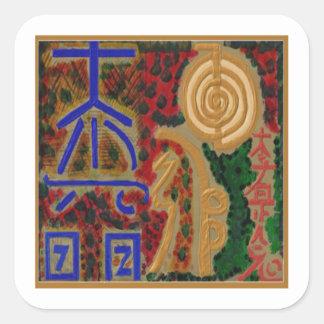 ReikiHealingArt n Karuna Reiki ICONS Square Sticker