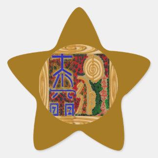 ReikiHealingArt n Karuna Reiki ICONS Star Sticker