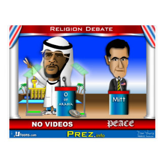 Religion Debate Postcard