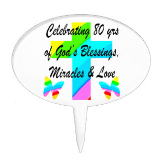 RELIGIOUS PERSONALIZED 80TH BIRTHDAY DESIGN CAKE TOPPERS
