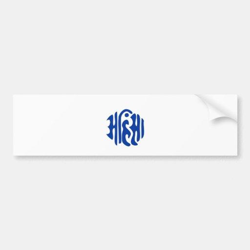 Religious Symbol of Jainism- Ahimsa Hand Bumper Sticker