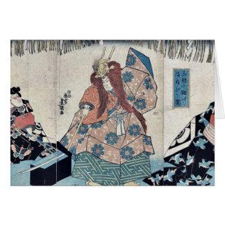 Remake of the Noh play by Utagawa,Kunisada Greeting Card
