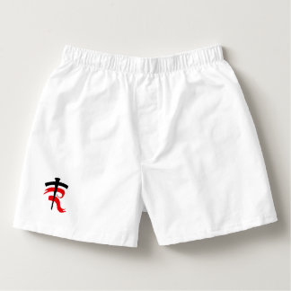 Remnant Boxers