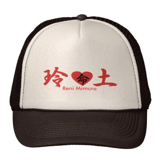 Reni Kanji Cap