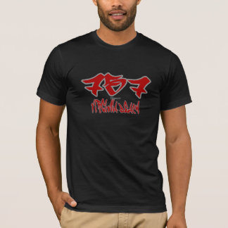 Rep Virginia Beach (757) T-Shirt
