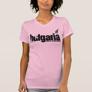 Rep ya Hood Custom , Sofia Province T-Shirt