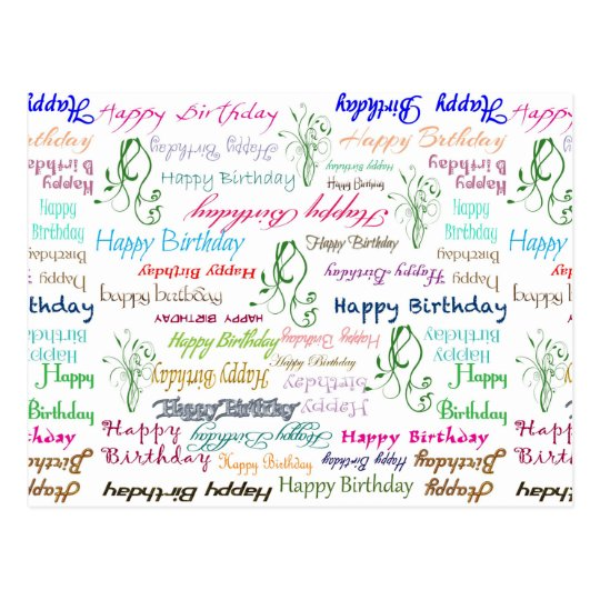Repeating Colourful Happy Birthday Wishes Postcard