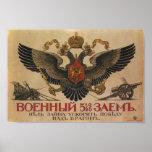 Reprint of an Old Russian Propaganda Poster