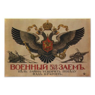 Reprint of an Old Russian Propaganda Poster