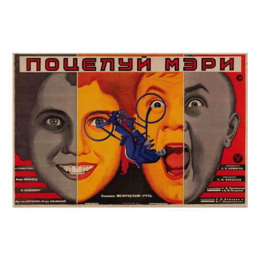 Reprint of an Old Soviet Russian Movie Poster