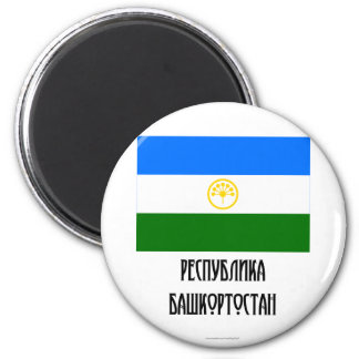 Republic of Bashkortostan Flag Magnet