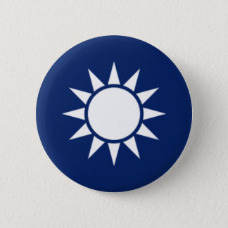 Republic of China (Taiwan) National Emblem 6 Cm Round Badge