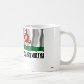 Republic of Ingushetia Flag Basic White Mug