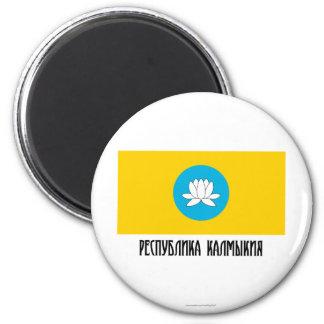 Republic of Kalmykia Flag Magnet