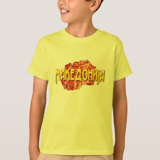 Republic of Macedonia T-Shirt