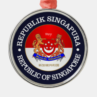 Republic of Singapore Silver-Colored Round Decoration