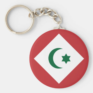 Republic Of The Rif, Morocco flag Basic Round Button Key Ring