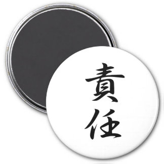 Responsibility Kanji Magnets